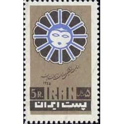 1347 - بلوک تمبر سازمان زنان ایران 1345