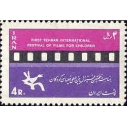 1348 - بلوک تمبر فستیوال فیلمهای کودکان 1345
