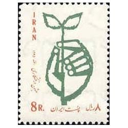 1362 - بلوک تمبر جشن درختکاری 1345