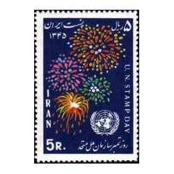 1367 - بلوک تمبر روز تمبر سازمان ملل متحد 1345