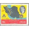1368 - بلوک تمبر شانزدهمین سالگرد ملی شدن نفت در ایران 1345
