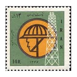 1405 - بلوک تمبر سالگرد ملی شدن نفت 1346