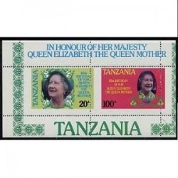 سونیرشیت تولد ملکه 1 - تانزانیا 1985