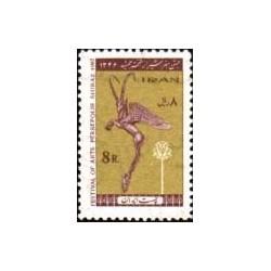 1387 - بلوک تمبر جشن هنر ایران 1346