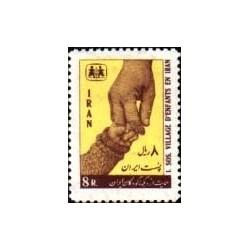 1386 -بلوک تمبر حمایت از دهکده کودکان 1346