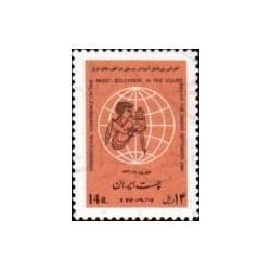 1385 - بلوک تمبر کنفرانس آموزش موسیقی در کشورهای شرقی 1346
