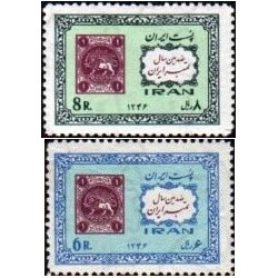 1381 - بلوک تمبر یکصدمین سال تمبر ایران 1346