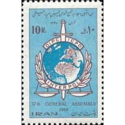 1421 - بلوک تمبر سی وهفتمین مجمع عمومی پلیس بین المللی 1347