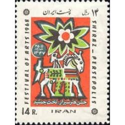 1420 - بلوک تمبر جشن هنر شیراز (2) 1347