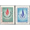 1409 - بلوک تمبر کنفرانس بین المللی حقوق بشر 1347