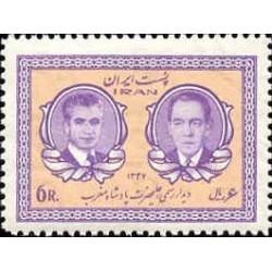 1408 - بلوک تمبر دیدار پادشاه مراکش سلطان حسن دوم 1347