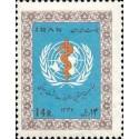 1406 - بلوک تمبر بیستمین سالروز بهداشت جهانی 1347