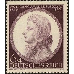 1 عدد تمبر یادبود موتسارت - آهنگساز - رایش آلمان 1941
