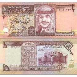 اسکناس  نصف دینار - اردن 1997