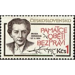 1 عدد تمبر 40مین سال اعدام میلادا هوراکووا - سیاستمدار - چک اسلواکی 1990