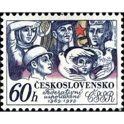 1 عدد تمبر دهمین سالروز فدراسیون چک - چک اسلواکی 1979