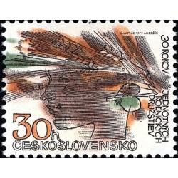 1 عدد تمبر 30مین سال تعاونی های کشاورزی متحد - چک اسلواکی 1979