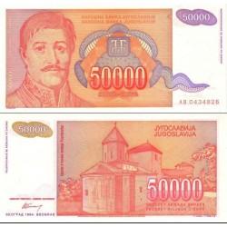 اسکناس 50000 دینار - یوگوسلاوی 1994