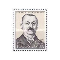 1 عدد تمبر صدمین سال تولد فانکو ساپیلو - سیاستمدار و ژورنالیست - یوگوسلاوی 1971