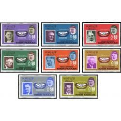 8 عدد تمبر همکاری بین المللی - شارجه 1966