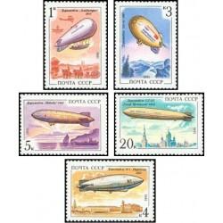 5 عدد تمبر کشتی های هوائی - شوروی 1991