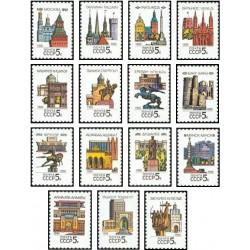 15 عدد تمبر پایتختهای اتحاد جماهیر شوروی - شوروی 1990