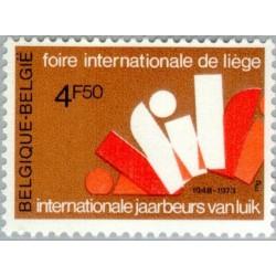 1 عدد تمبر 25مین سالروز کنوانسون لیژ - بلژیک 1973