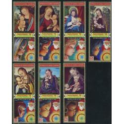 7 عدد تمبر کریستمس - تابلوهای نقاشی اثر لوکاس کراناچ - گینه استوائی 1972