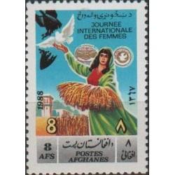 1 عدد تمبر روز جهانی زن - افغانستان 1988