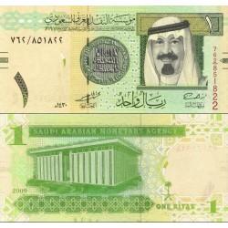 اسکناس 1 ریال - عربستان 2009
