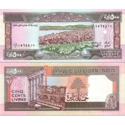 اسکناس 500 لیر - لبنان 1988