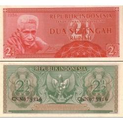 اسکناس  2.5 روپیه - اندونزی 1956