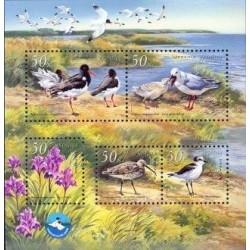 سونیرشیت حفاظت از طبیعت دریای سیاه - گلها و پرندگان - اوکراین 2002
