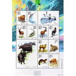 مینی شیت حیاط وحش با 10 تمبر و 2 تمبر دکوری - چین 2001