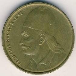 سکه 2 دراخما - نیکل برنج - یونان 1976غیر بانکی
