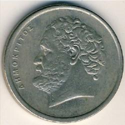 سکه 10 دراخما - مس نیکل - یونان 1986غیر بانکی