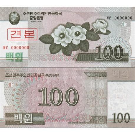 اسکناس 100 وون - سری وون جدید - اسپسیمن - کره شمالی 2008