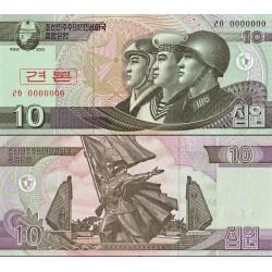 اسکناس 10 وون - سری وون جدید - اسپسیمن - کره شمالی 2002