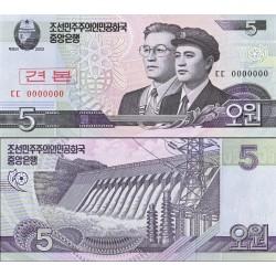 اسکناس 5 وون - سری وون جدید - اسپسیمن - کره شمالی 2002