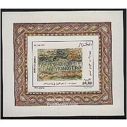 سونیرشیت اکسپو 98 لیسبون - الجزایر 1998