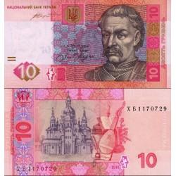 اسکناس 10 هری ون - اوکراین 2015