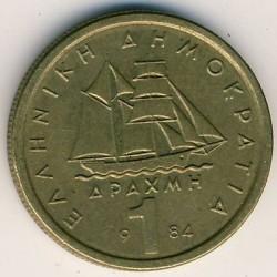 سکه 1 دراخما - نیکل برنج - یونان 1976غیر بانکی