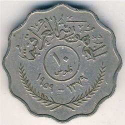 سکه 10 فلس -  نیکل مس - عراق 1959غیر بانکی