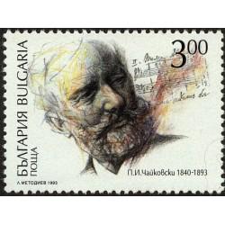 1 عدد تمبر صدمین سال درگذشت پیوتر ایلیچ چایکوفسکی - آهنگساز نامدار روسی - بلغارستان 1993