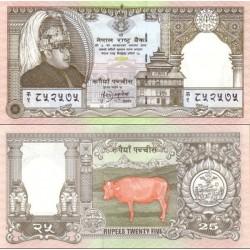 اسکناس 25 روپیه - یادبود 25مین سال جلوس شاه بیرندرا بر تخت سلطنت - نپال 1997