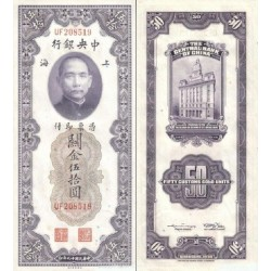 اسکناس 50 یوان (واحد طلا) - چین 1930 کیفیت خوب چاپ نیویورک