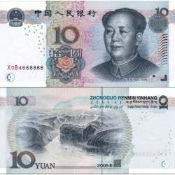 اسکناس 10 یوان - چین 2005 پرفیکس حرف-عدد-حرف-عدد-سریال