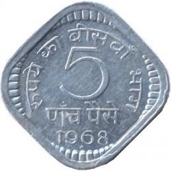 سکه 5 پیسه -آلومنیوم - هندوستان 1968 غیر بانکی