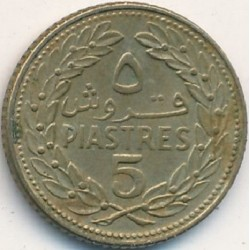 سکه 5 قروش - نیکل برنج - لبنان 1969غیر بانکی