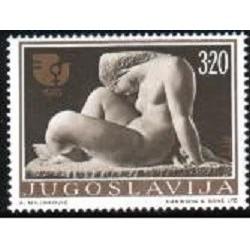 1 عدد تمبر روز بین المللی زن -یوگوسلاوی 1975
